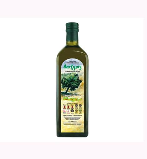 Масло оливковое extra virgin Latzimas С 500г