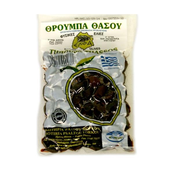 Оливки вяленые Eltha c косточкой 250г
